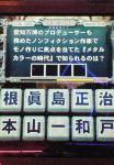 NEC_0569.jpg