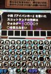 NEC_0663.jpg
