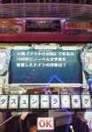 NEC_0664.jpg