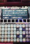 NEC_0679.jpg