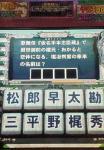 NEC_0910.jpg