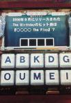 NEC_0919.jpg