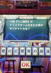 NEC_0987.jpg