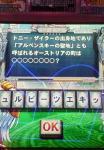 NEC_0989.jpg
