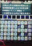 NEC_0993.jpg