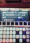 NEC_1011.jpg