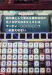 NEC_1064.jpg