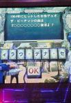 NEC_1081.jpg