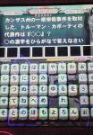 NEC_1094.jpg