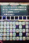 NEC_1101.jpg