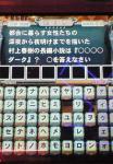 NEC_1152.jpg