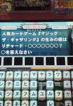 NEC_1187.jpg
