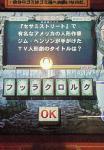 NEC_1326.jpg