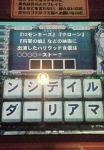NEC_1350.jpg