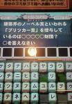 NEC_1358.jpg