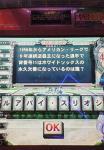 NEC_1560.jpg
