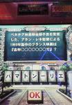 NEC_1566.jpg