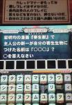 NEC_1710.jpg