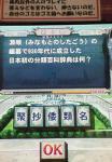 NEC_1715.jpg