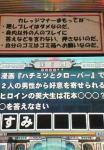NEC_1716.jpg