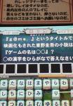 NEC_1721.jpg