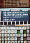 NEC_1776.jpg
