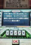 NEC_1794.jpg