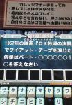 NEC_1799.jpg