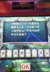 NEC_1817.jpg