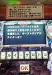 NEC_1843.jpg
