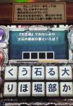 NEC_1845.jpg