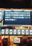NEC_2061.jpg