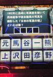NEC_2117.jpg