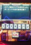NEC_2122.jpg