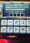 NEC_2125.jpg