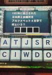 NEC_2139.jpg