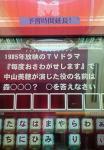 NEC_2176.jpg