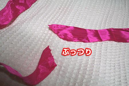 20080106093726.jpg