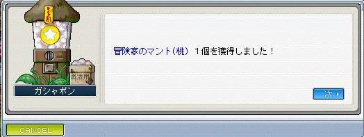 WS000036.jpg