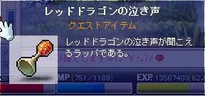 WS000167.jpg