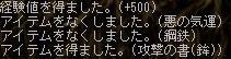 WS000192.jpg
