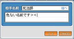 WS000220.jpg