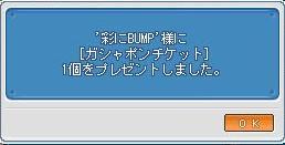 WS000225.jpg