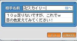 WS000226.jpg