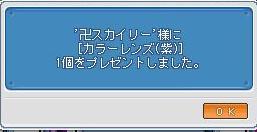 WS000227.jpg