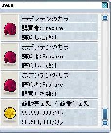 WS000311.jpg