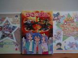らき☆すた コミックス第6巻