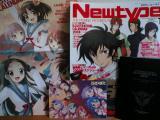Newtype 2008年1月号