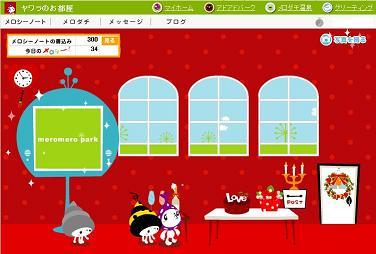 snipping_ryo_matchan_yawara2.jpg