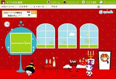 snipping_shizuka_matchan_yawara2.jpg